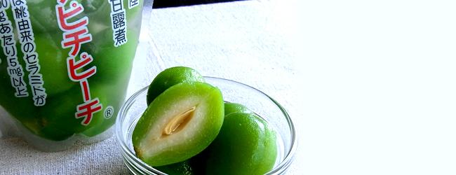 若桃の甘露煮 ピチピチピーチ